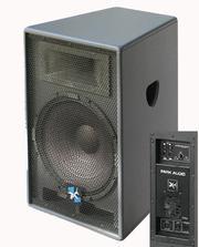 Комплекты Звука парк аудио, купить колонки парк аудио