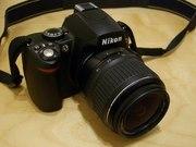 Nikon D40 + AF-S NIKKOR 18-55 mm