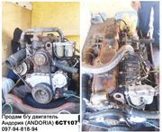 Продам б/у двигатель Андория (ANDORIA) 6CT107