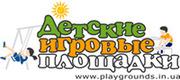 Сітка огороджувальна для дитячих ігрових лабіринтів.