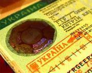 Приглашение от физического лица для иностранца в Украину
