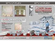 Ленты и уголки,  заплатки для гипсокартона- Strait-Flex Украина.