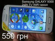 Самсунг Galaxy 9300 білий