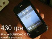 iPhone i5 з телевізором