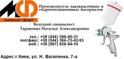 КО-84  Эмаль кремнийорганическая /термостойкая/