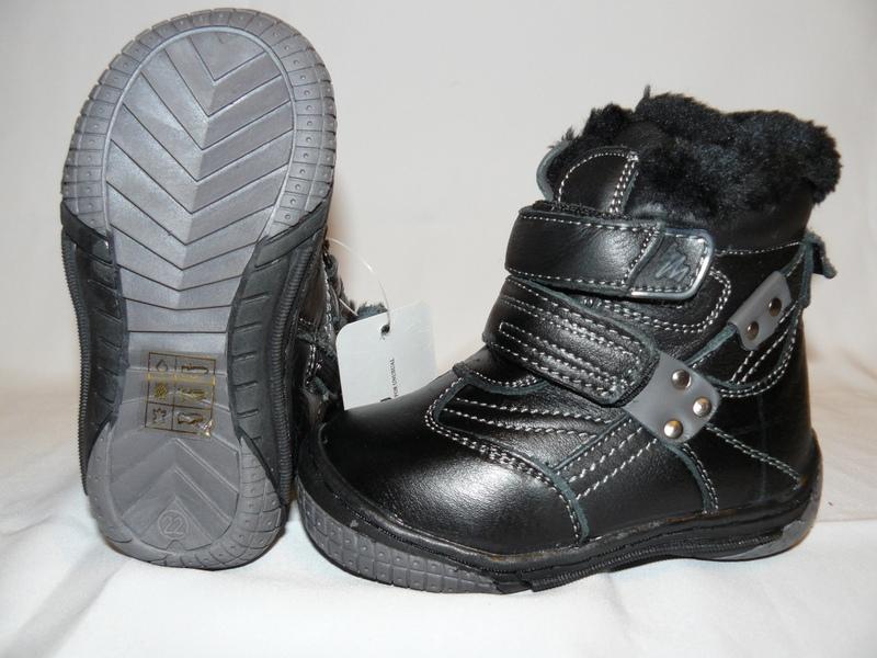 Продам  взуття дитяче зимове чобітки на зиму черевики зимові для ... 48eb3227d24de