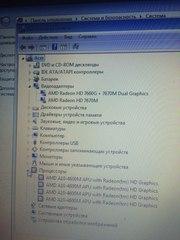Продам ноутбук ACER Aspire V3-551G-10466G75Makk