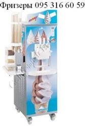 Фризер Фризеры для мороженого Ивано-Франковск