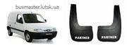 Брызговики Peugeot Partner (пежо партнер)