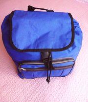 Рюкзак городской мягкий