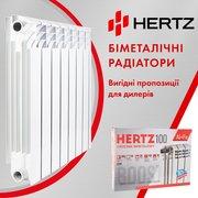 Радиаторы и котлы отопления - ОПТ