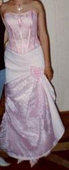 продам випускну сукню